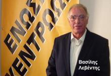 Βασίλης Λεβέντης: «Η ψήφος της 6-5-2012 δόθηκε στους …σοφιστές»