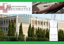 Καταγγελία για την Αιματολογική Κλινική του «Γ. Γεννηματάς»