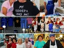 """Η καλύτερη ΠΕΘΕΡΑ και """"Γεύση από Ελλάδα"""" στο Φεστιβάλ της Αγίας Αικατερίνης στη Φλώριδα!!!"""