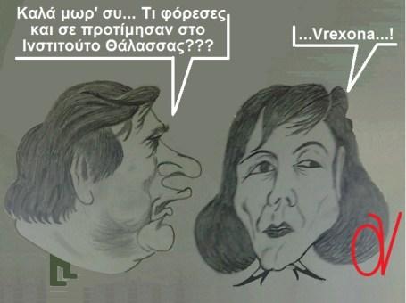 ΔΑΜΑΝΑΚΗ -ΙΝΣΤΙΤΟΥΤΟ ΘΑΛΑΣΣΑΣ