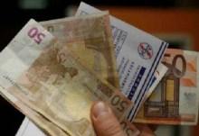 «Τα λεφτά μας πίσω από το χαράτσι της ΔΕΗ» σύμφωνα με δικαστική απόφαση!!!