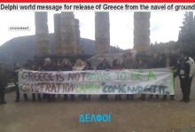 Δελφοί — Μήνυμα από τον ομφαλό της γης προς όλον τον κόσμο για την απελευθέρωση της Ελλάδας