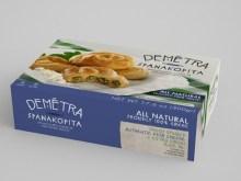 Ελληνικές παραδοσιακές πίτες στα αμερικανικά ράφια.