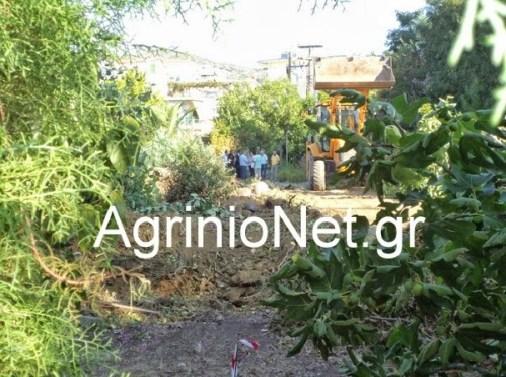 ΔΗΜΟΣ ΑΓΡΙΝΙΟΥ -ΕΡΓΟΛΑΒΟΣ -ΑΝΑΠΛΑΣΗ