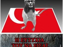 """ΝΙΚΟΛΑΟΣ ΔΗΜΟΥ: """"Η ευτυχία να είσαι ανθέλληνας…!"""""""