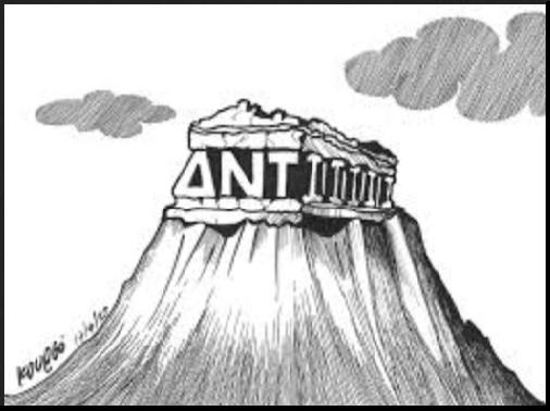 ΔΝΤ -ΑΚΡΟΠΟΛΗ