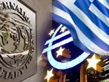 Λείπουν 16 δισ. ευρώ και το ΔΝΤ «βρυχάται» !