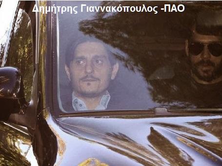 Δημήτρης Γιαννακόπουλος -ΠΑΟ