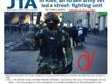 """ΞΕΚΑΘΑΡΗ ΟΜΟΛΟΓΙΑ: Ένοπλοι σιωνιστές μαζί με τους νεοναζί, έστησαν την """"εξέγερση"""" στην Ουκρανία!!!"""