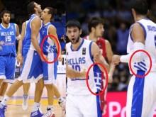 Κάτω από την αριστερή μασχάλη κρυμμένο το εθνόσημο της Εθνικής Ελλάδος Μπάσκετ….