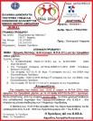 «Εθνικό Κέντρο Αιμοδοσίας» – Μενίδι: Η γελοιοποίηση της διαφάνειας και της …διαύγειας, με ανάρτηση αποφάσεων έγκρισης μικροδαπανών 10 και 20 Ευρώ!!!