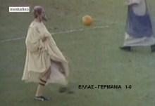 ΕΛΛΑΔΑ — ΓΕΡΜΑΝΙΑ  1-0