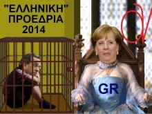 """Ξεκίνησε με τεράστια επιτυχία η """"Ελληνική"""" προεδρία της ΕΕ…!!!"""
