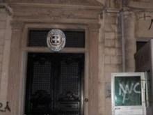 Κατέλαβαν το ελληνικό προξενείο του Ντίσελντορφ στη Γερμανία — Κατά των ορυχείων χρυσού Χαλκιδικής.