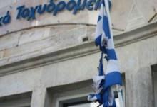 Έκαψαν την Ελληνική σημαία έξω από το υποκατάστημά EΛΤΑ Σύρου!!! – Αναδημοσιεύουμε σήμερα γενικώτερα …χάλια τους!!!