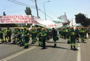 Έληξε η πολιορκία της AΓET… Πότε ασχολήθηκαν με το κλείσιμο του εργοστάσιου Χαλκίδας οι «πολυτεχνίτες» της ΕΡΤ???