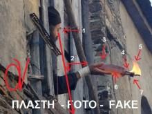 Η προβοκατόρικη φωτογραφία, γιατί δεν υπάρχει σε βίντεο??? Τόσες ακρίδες πήγαν στο κονάκι της Ιεράς Μονής Εσφιγμένου….