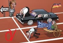 """ΕΠΙΤΕΛΟΥΣ:  Ο Σαμαράς φέρνει το όραμα """"Ευρωπαϊκής Ολοκλήρωσης"""" της Μέϊρκελ-Kasner!!!"""
