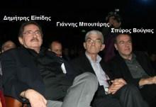 Βιαστική προκήρυξη, της διεθνούς ενδιαφέροντος θέσης γενικού διευθυντή Φεστιβάλ Κινηματογράφου Θεσσαλονίκης, από τον Μπουτάρη.