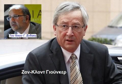 Ζαν-Κλοντ Γιούνκερ
