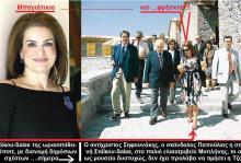 Οι Εβραίοι σοσιαλιστικοί …τραπεζίτες του ΜΠΕΝάκειου Σαμαρά, μεταγράφονται στη ΝΔ!!!