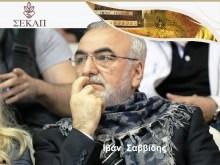 Απάντηση του νομικού εκπροσώπου του Ιβάν Σαββίδη στον ΣΥΡΙΖΑ, για αγορά της ΣΕΚΑΠ ΑΕ.