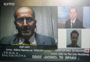 ΣΗΜΑΝΤΙΚΗ ΕΜΦΑΝΙΣΗ, με ποκαλύψεις στο Κontra Channel, του Πομάκου διευθυντού της ΖΑΓΑΛΙΣΑ, Ιμάμ Αχμέτ.