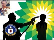 Μετά από 60 χρόνια, η CIA παραδέχεται ότι έκανε πραξικόπημα στη Περσία (Ιράν) και φύτεψε τον Σάχη Ρεζά Παχλεβί!!!