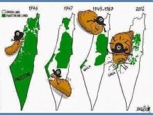 Israel is a War Criminal…!