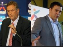 ΔΙΟΡΘΩΣΗ: Κικίλιας, Καπερνάρος και Ρεπούση οι 3 βουλευτές που έβγαλαν εκατ. € στο εξωτερικό!!!