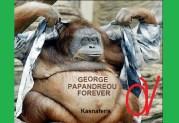 Ξαναχτύπησε ο ανύπαρκτος καθηγητής Kasnaferis — Φανατήλας οπαδός του Γκαγκά Παπανδρέου μέχρι… θανάτου μας!…