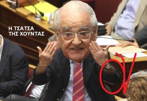 ΚΑΚΛΑΜΑΝΗΣ ΑΠΟΣΤΟΛΟΣ -ΤΣΑΤΣΑ