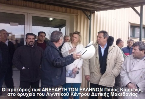 ΚΑΜΜΕΝΟΣ -ΕΡΓΑΖΟΜΕΝΟΙ ΟΡΥΧΕΙΟΥ 1
