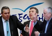 """Οι """"Ανεξάρτητοι Έλληνες"""" θα πάνε καλύτερα χωρίς τους πεμπτοφαλαγγίτες Κουίκηδες, Μανώληδες, Ζώηδες κλπ…."""
