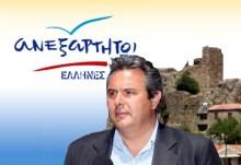 Π. Καμμένος: «Να παραιτηθεί αμέσως ο Στουρνάρας, για τα ψέματα που είπε για τα μικρά Ελληνικά νησιά»