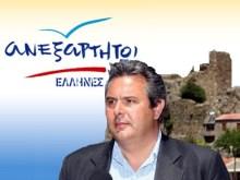 Συζήτηση στη Βουλή προ ημερησίας διατάξεως για Κύπρο και Σκόπια απαιτούν οι Ανεξάρτητοι Έλληνες.