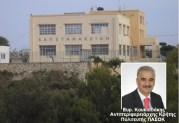 Πέρα βρέχει για τους αρμόδιους της Περιφέρειας Κρήτης σε ό,τι αφορά την επικινδυνότητα σχολικού συγκροτήματος!!!