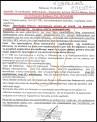 Καταγγελία γιατρού του Γεν. Νοσοκομείου Καλύμνου για ρουσφετολογικές προκηρύξεις θέσεων γιατρών στη Κάλυμνο.