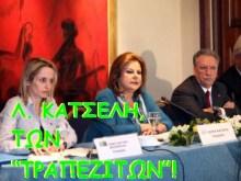 """Θα σε ψήφιζα ρε ΣΥΡΙΖΑ ….αλλά δεν είμαι """"πολιτικός οπαδός"""" του ***Masoch……"""