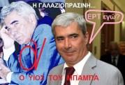 Σσσςςςςς….. Ο χουντο Κεδίκ-ογλου δεν βολεύτηκε ποτέ στην ΕΡΤ!!!… BRAVO Ρούλα!!!…