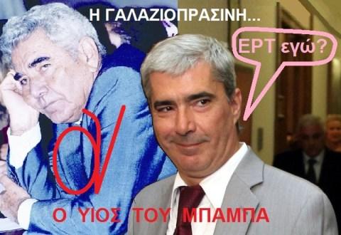 ΚΕΔΙΚΟΓΛΟΥ ΣΙΜΟΣ - ΚΕΔΙΚΟΓΛΟΥ ΒΑΣΙΛΗΣ 2