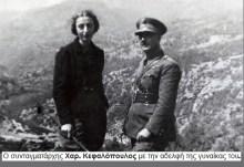 Αδιαμφισβήτητα, οι πρώτοι νεκροί ΕΛΛΗΝΕΣ ΗΡΩΕΣ αξιωματικοί του Β΄ παγκόσμιου πολέμου!!!