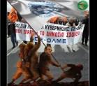 Το ΚΚΕ συστρατεύεται με τα κατοχικά ανδρείκελα στην ΑΠΕΡΓΙΑ των Εκπαιδευτικών…