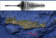 Η Δημόσια και Ιδιωτική δημοσιοκαφρική χούντα, κράτησε στο σκοτάδι τη σεισμόπληκτη νότια Κρήτη!!!