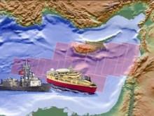 Τουρκική φρεγάτα καταδίωξε νορβηγικό πλοίο στην κυπριακή ΑΟΖ