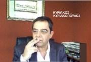 Η Ελλάδα συνθέτει μια ιστορία ντροπής, για ολόκληρο τον πλανήτη.