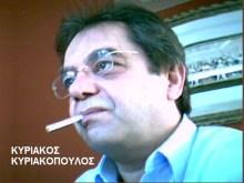ΔΥΝΑΜΗ ΑΝΤΙΠΟΛΙΤΕΥΣΗΣ ή ΠΟΛΥΤΙΜΟ ΓΡΑΝΑΖΙ ΤΗΣ ΚΑΤΟΧΗΣ Ο ΣΥΡΙΖΑ???