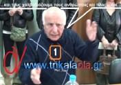 """Υπέργηρος κοπρίτης βουλευτής της ΔΗΜΑΡ, προσφέρει δημοσίως τα άχρηστα """"τέτοια"""" του στο λαό!!!! — Βίντεο."""