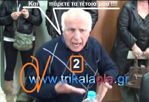 ΚΥΡΙΤΣΗΣ -ΔΗΜΑΡ -ΑΡΧΙΔΙΑ 2