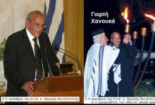 40 χρόνια συμπλήρωσε στα ΕΛΤΑ, ο «Ειδικός Σύμβουλος Φιλοτελισμού», ο χουντικός αρχισιωνιστής Μωϋσή Κωνσταντίνης.